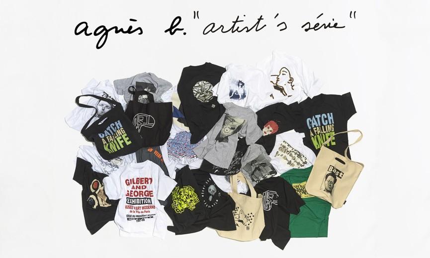 agnès b. 创立 40 周年纪念系列公布