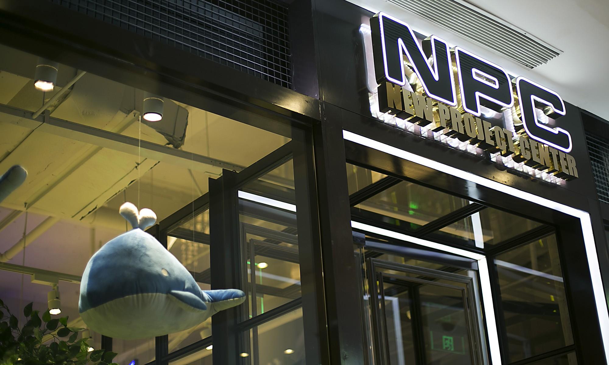 蓝鲸蓝鲸!NPC 南京今日正式开幕