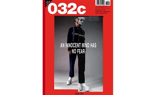 限量双封面,柏林时尚杂志 《032c》 推出第 30 号期刊