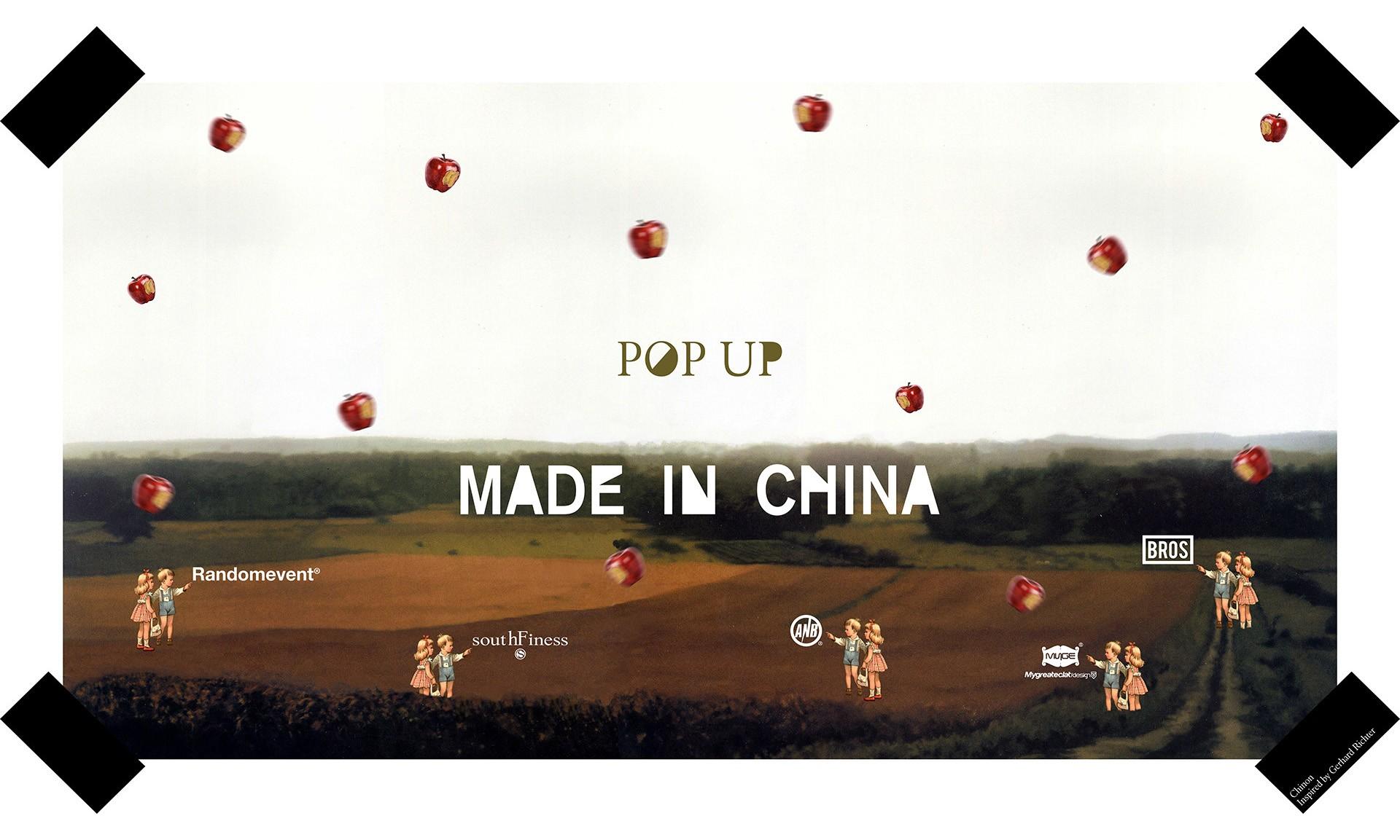 这家马上在上海开业的期间限定店,强调中国制造的潮流文化