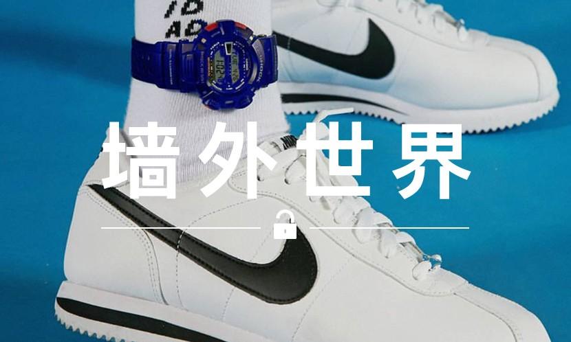 墙外世界 VOL.29 | 没想到 G-SHOCK 也能戴脚上,还能搭 Sneaker 与袜子