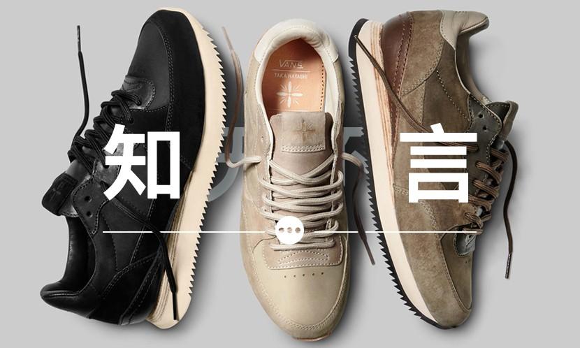 知无不言 VOL.25 | 50 年来, Vans 就只做了几双滑板鞋吗?