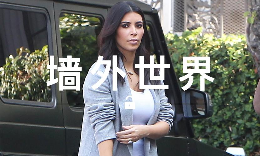 墙外世界 VOL.37 | 侃爷女儿设计了一款 Hermès 手袋