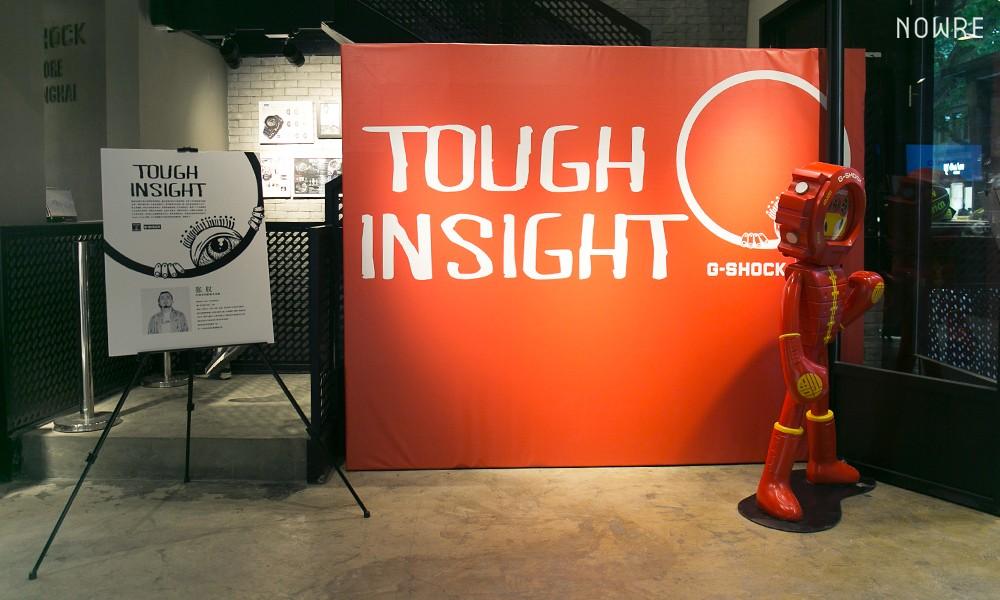 不想做餐饮巨子的设计师不是好艺术家,G-SHOCK 「TOUGH INSIGHT」 张权专访