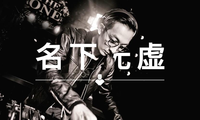 名下无虚 VOL.9 | 李灿森,戏中的配角、人生里的绝对主角