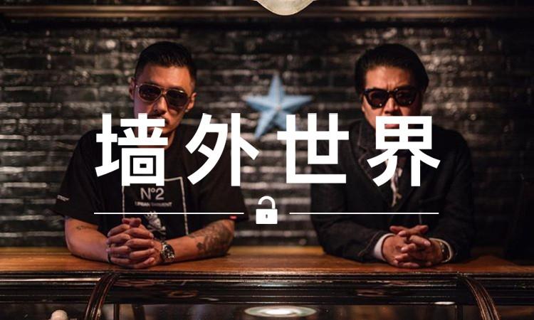 墙外世界 VOL.53 | 国内品牌少有待遇,余文乐与 MADNESS 同登日本杂志