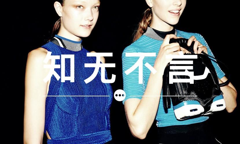 知无不言 VOL.30 | 大王曾涉嫌抄袭 Nike,所以现在转投 adidas 合作 ?