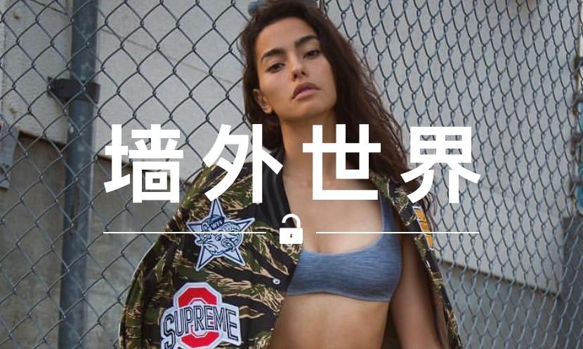 墙外世界 VOL.59 | Adrianne Ho 性感演绎 HYPEBEAST x NB MRT580