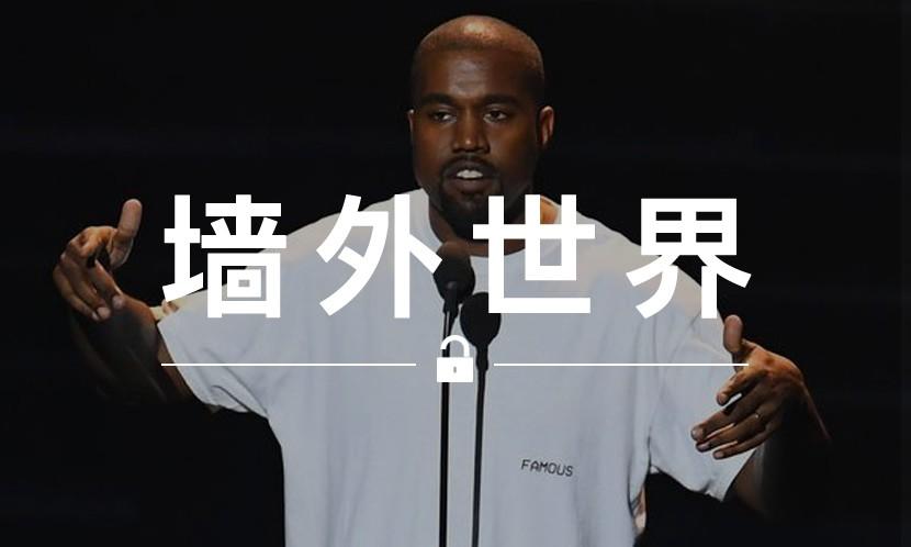墙外世界 VOL.78 | 继 Nike 之后,Kanye West 又向霉霉道歉?