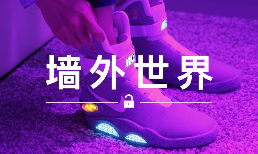 墙外世界 VOL.103 | 试穿全新 Nike MAG ,机械绑带声实在带劲儿
