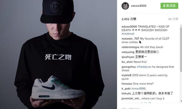 """陈冠希亲自曝光,CLOT x Nike Air Max 1 SP """"死亡之吻 2 代"""" 即将复刻?!"""