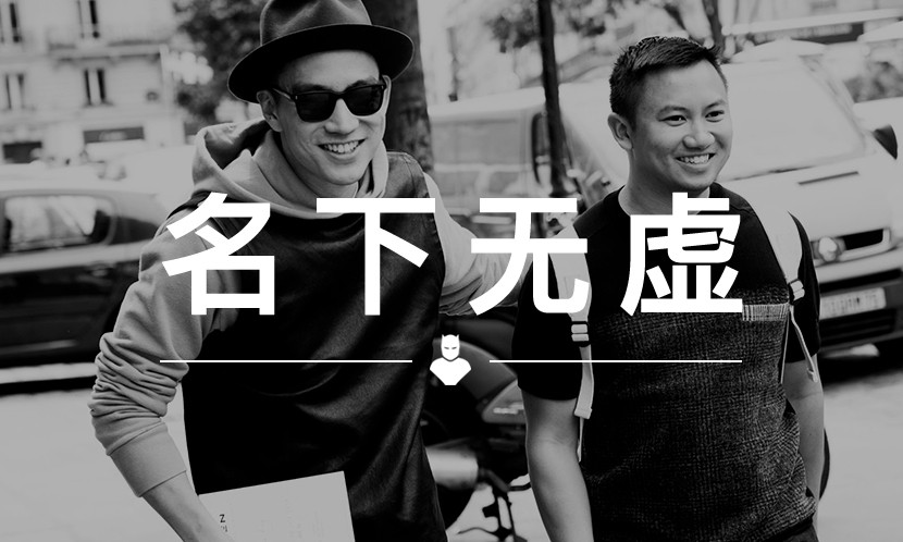 名下无虚 VOL.21 | 他不高不帅不是 Icon,却是 Eugene Tong 最感谢的人