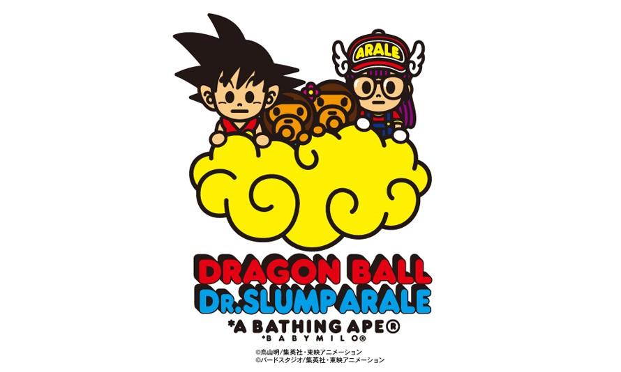 """A BATHING APE® 又推出了《龙珠》系列,这次还有""""阿拉蕾"""""""