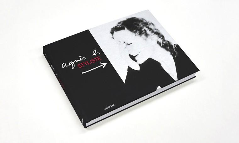 《agnès b. STYLISTE》纪念书籍日本发售