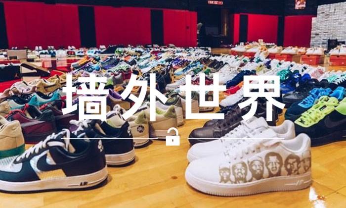 墙外世界 VOL.130 |  这三个女孩,用 25 年收藏了 6000 双鞋