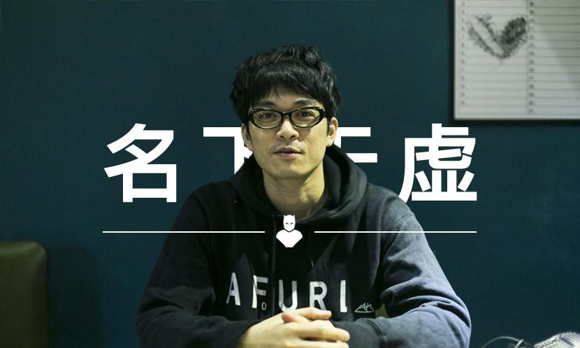 名下无虚 VOL.26 | 来听仓石一树给你点播的歌,顺便看他上海的新店