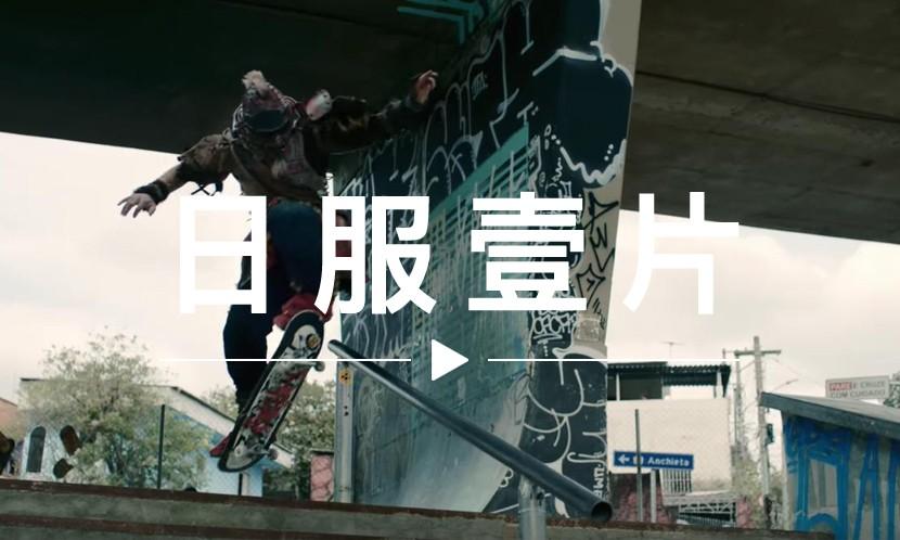 日服一片 VOL.48 | 日本方便面与日本武士