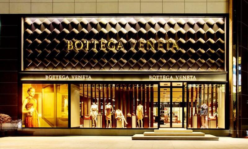 BOTTEGA VENETA 即日起开始下调部分零售品价格