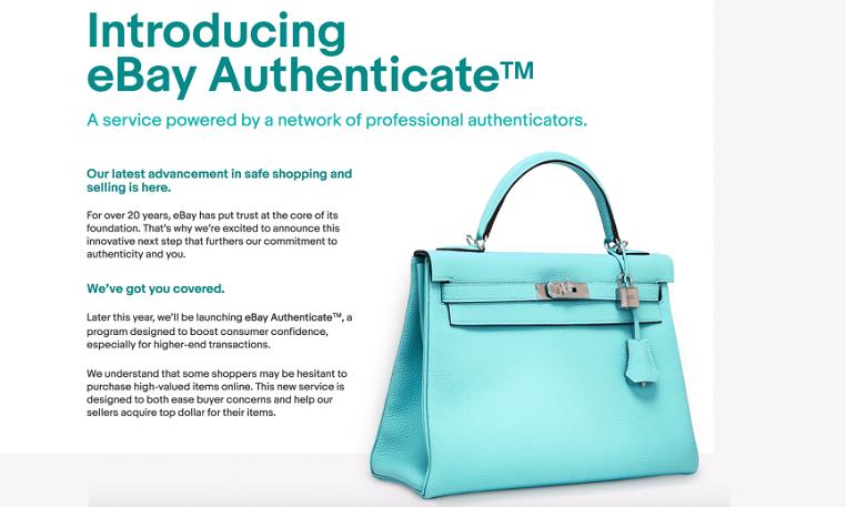 """eBay 推出 """"eBay Authenticate"""" 认证项目,避免你买到假货"""