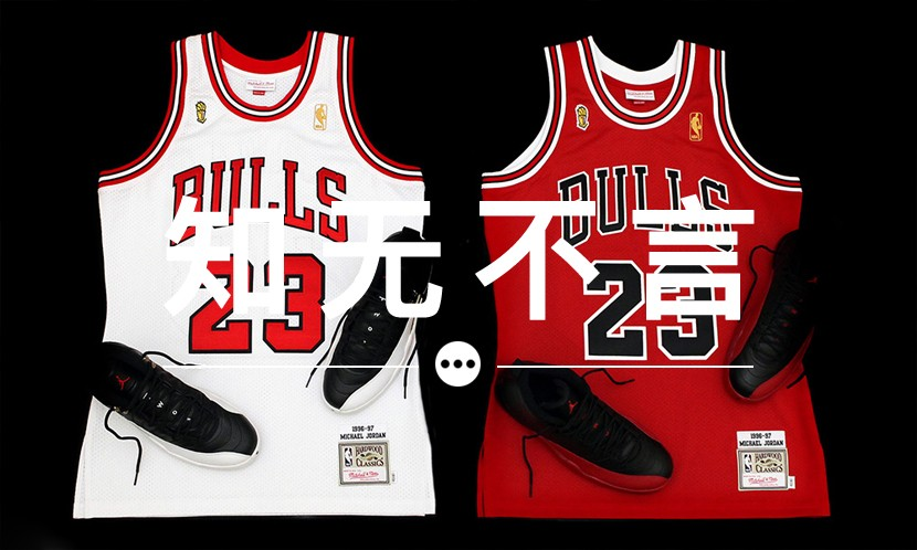 知无不言 VOL.57   Mitchell & Ness 为什么能够一直推出 NBA 球衣?