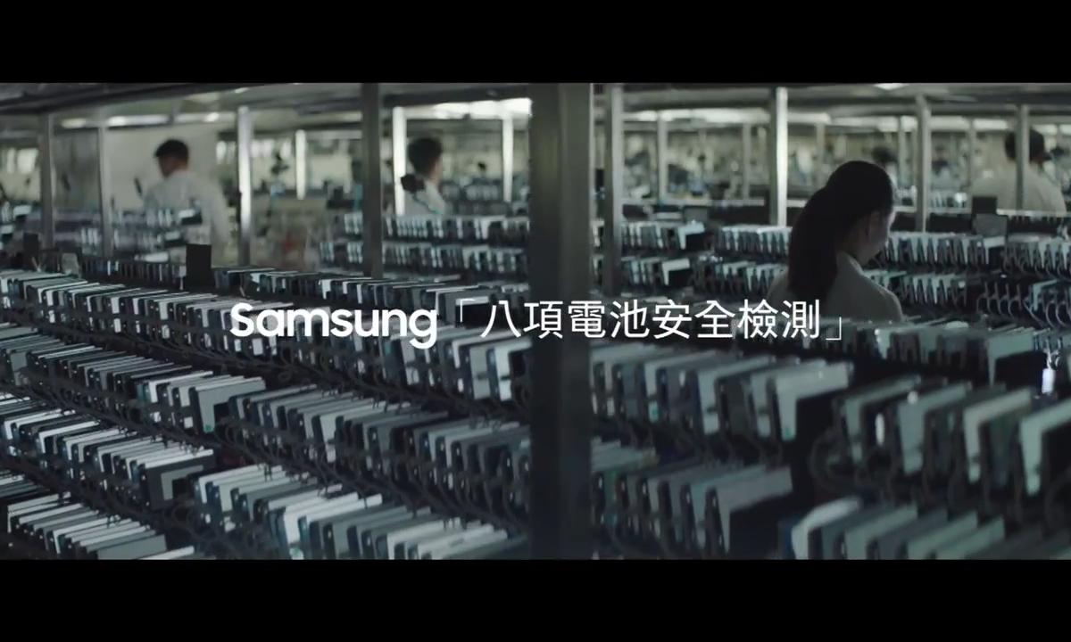 三星拍了部新广告,告诉你它们的手机电池是安全的