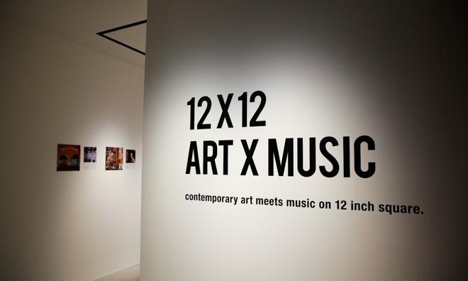 藤原浩和他的学生们带来了艺术与音乐的全新展览