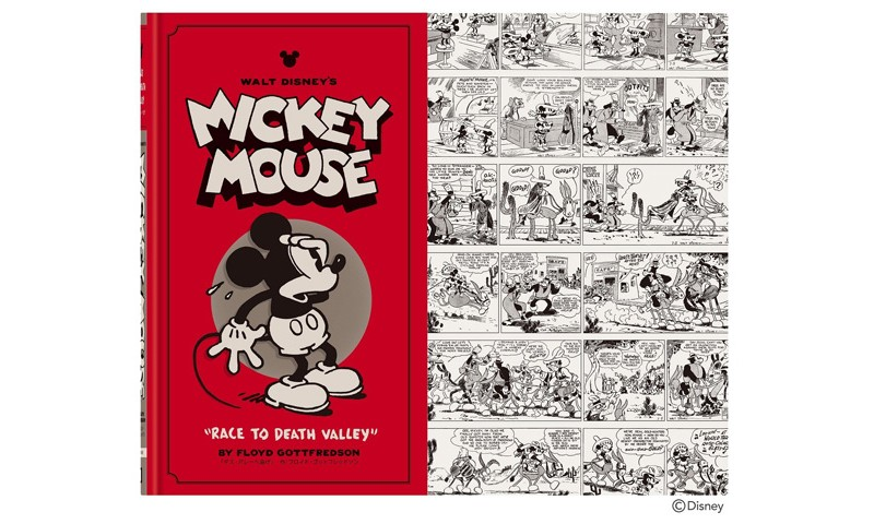 Mickey Mouse 诞生早期的漫画被重新复刻出版