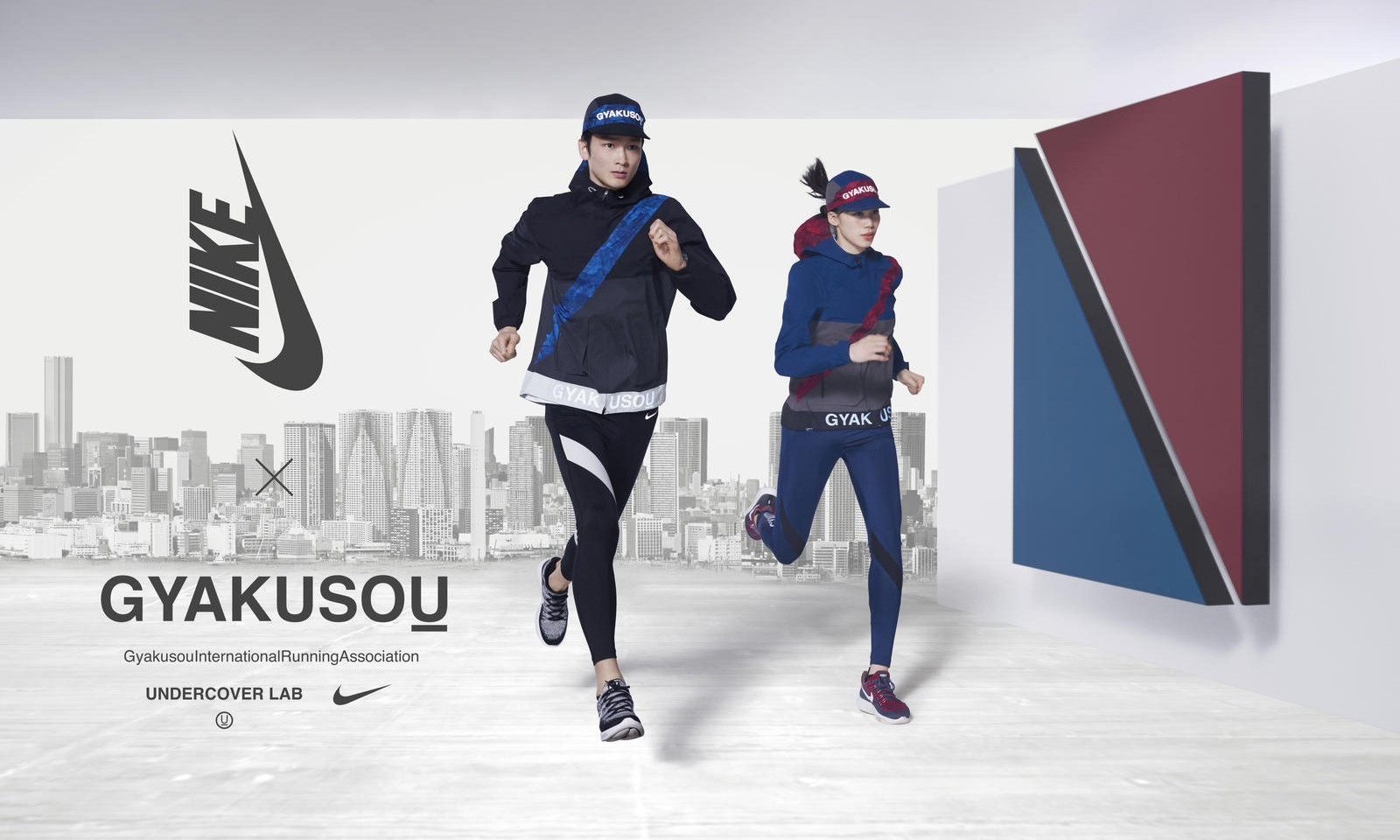 不对称美学设计,NikeLab GYAKUSOU 2017 春夏系列即将登场
