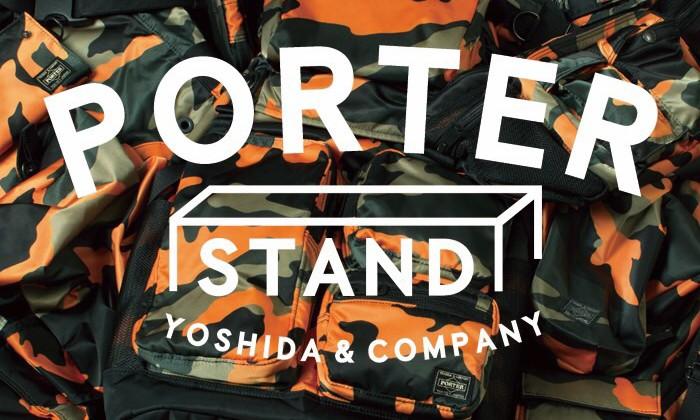 PORTER STAND 即将于 TOKYO STATION 开设第二家店铺