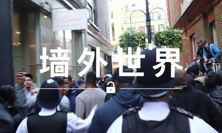 墙外世界 VOL.215 |  Patta 发售 KAWS AJ4,因场面失控被警方制止