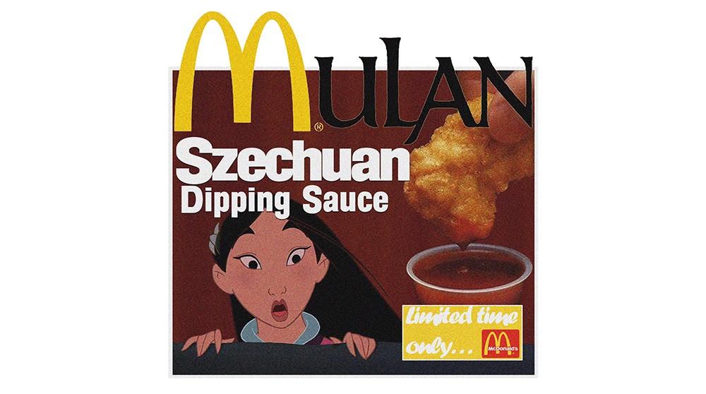 因为一部神作,麦当劳 20 年前推出的一款麦乐鸡蘸酱火了